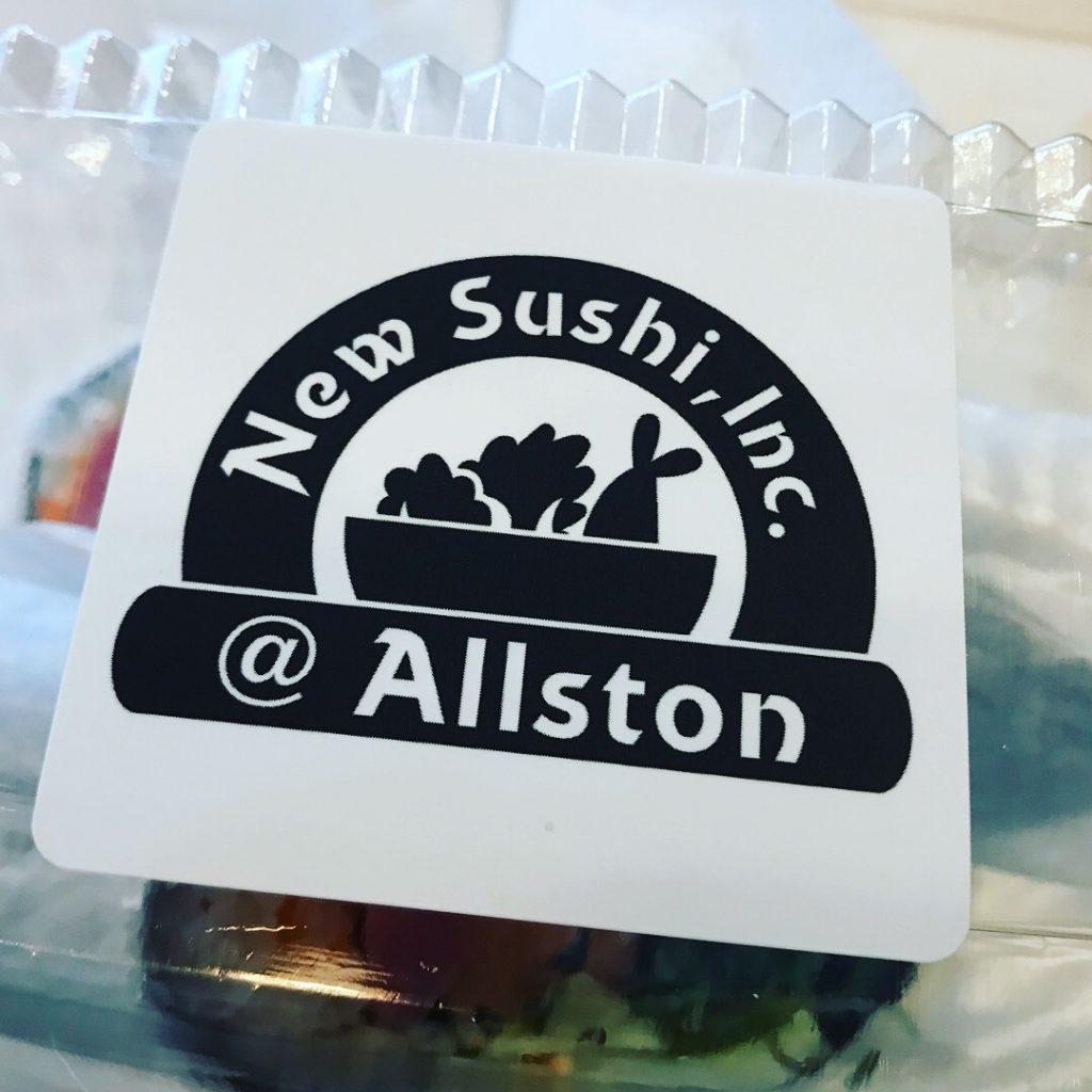 New Sushi - Allston
